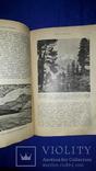 1914 Реклю - Снега и ледники, фото №3