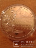 Античное судоходство 5 грн. 2012 года