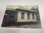 Киев. Дом в котором жил Шевченко photo 1