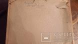 Картина в раме пейзаж,картон,масло с подписью на обороте Гончар photo 3