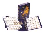 Иллюстрированный альбом euro collection: Все страны ЕС. Lindner 8450.