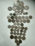 Серебро разных времен 57 монет