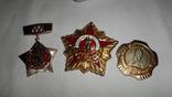 Памятный знак «65 лет Победы»
