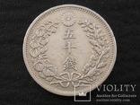 Япония, 50 сен (1873–1905 г.) photo 5