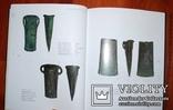 Иллюстрированный каталог предметов эпохи бронзы. photo 3