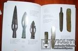 Иллюстрированный каталог предметов эпохи бронзы. photo 4
