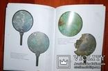 Иллюстрированный каталог предметов эпохи бронзы. photo 7