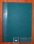 Иллюстрированный каталог предметов эпохи бронзы. photo 10