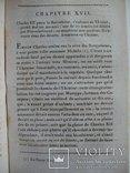 1802 г. Украина и полтавская битва (в Истории России) 1,2 том photo 6