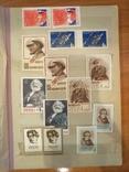 2. Альбом марок, серий СССР 1962 - 1970гг. 349 шт.