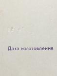 Порошок СССР Бион photo 5