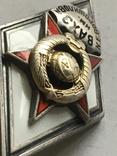 Знак об окончании ВАХЗ им. К. Е. Ворошилова photo 9