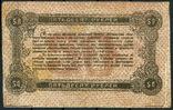 50 руб. 1919 год Житомир photo 2