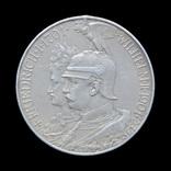 5 Марок 1901 200 Лет Династии Гогенцолернов, Пруссия
