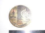 7 спартакиада УССР, фото №5