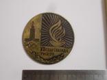 7 спартакиада УССР, фото №6