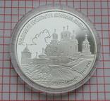 Зимненський Святогірський Успенський монастир, серебро 2010г, фото №4