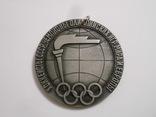 Хоккеисты СССР-чемпионы олимпийских игр,мира и Европы, фото №4