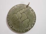 Чемпионат мира по борьбе - Минск 1975г., фото №3