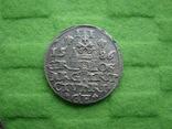 Трояк 1586 Рига photo 3