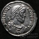 Силиква Юлиана 2 отступник-360-363.Константинопольский чекан, фото №4
