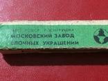 Стеклянные Рейсфедеры..СССР.1972 год photo 2