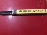 Стержни для карандаша.СССР В родной коробке photo 1