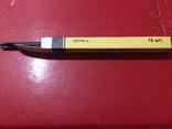 Стержни для карандаша.СССР В родной коробке photo 2