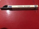 Стержни для карандаша из далекого прошлого photo 2