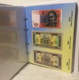 Альбом для банкнот Украины photo 2