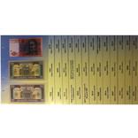 Альбом для банкнот Украины photo 4