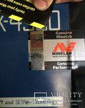 Minelab GPX 4500 photo 7