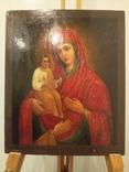 Икона Богоматерь Троеручица, Иисус Христос.