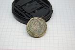 Монета Матафии Антигона. Иудаика photo 5