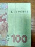 100 грн 2005г. номер КТ 696 5 969