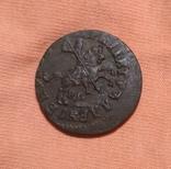 Копейка 1713( на вздибленом коне) photo 2