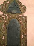 Икона Иоанн воин photo 4