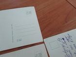 Жданов, подборка открыток, фото №13