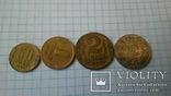 4 монеты Югославии 1938г., фото №2