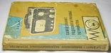 Самодельные радиоэлектронные устройства 1973 год, фото №13