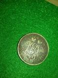 """Медаль """" За Крымскую войну"""" 1853-1856 гг., фото 2"""
