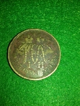 """Медаль """" За Крымскую войну"""" 1853-1856 гг., фото 1"""