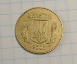25 копійок 2003 рік, фото №2