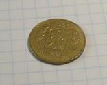 25 копійок 2003 рік, фото №5