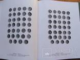 Абрамзон М.Г. Клады античных монет. (Том 1) 2009 г., фото №8