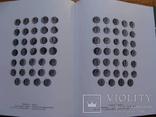 Абрамзон М.Г. Клады античных монет. (Том 1) 2009 г., фото №9