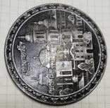 Медаль Киево Печерская Лавра, фото №3