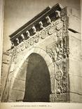 1961 Киев Архитектура Крыма Альбом Большой