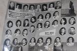 Черкасская средняя школа рабочей молодежи 1971 -1972 год, фото №2