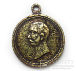 Медаль За покорение Западного Кавказа 1859-1864 год., фото №3